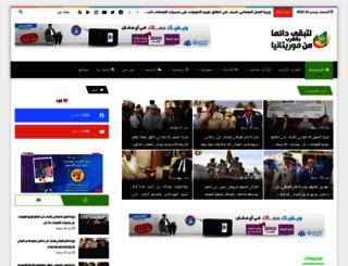bellewarmedia.com screenshot