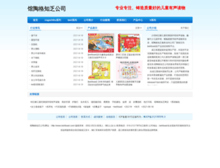 bellibasli.com screenshot