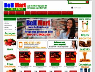 bellmart.co.jp screenshot
