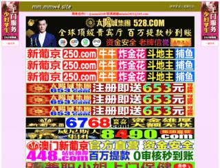 bellmartjapan.com screenshot
