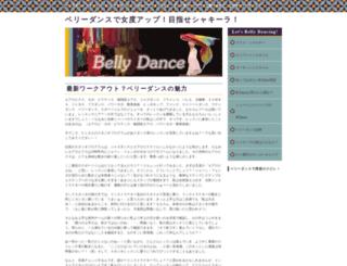 belly-dance.jp screenshot