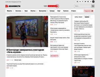 belnovosti.ru screenshot