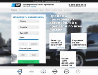 beloeauto.ru screenshot