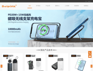 belpink.com screenshot