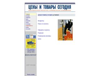 belprice.com screenshot