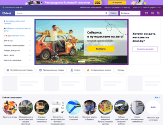 belprom.net screenshot