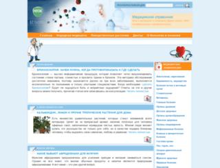 belriem.org screenshot