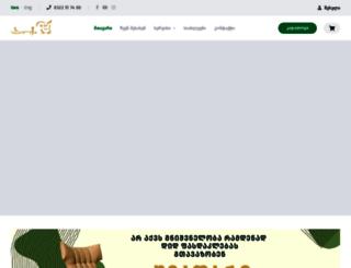 beluxhome.com screenshot