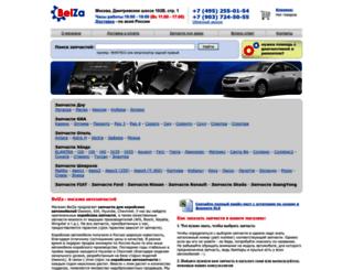 belza.ru screenshot