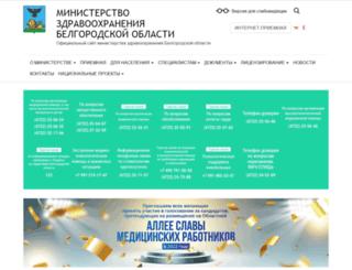 belzdrav.ru screenshot
