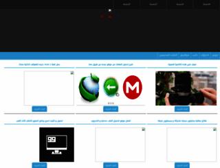 bem-2016.blogspot.com screenshot