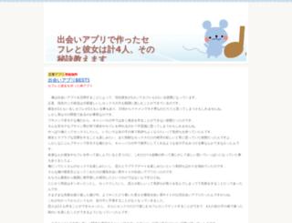 ben-to.net screenshot
