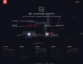 ben10gamesite.com screenshot