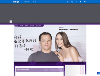 ben170.pixnet.net screenshot