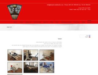 benami-metalworks.com screenshot
