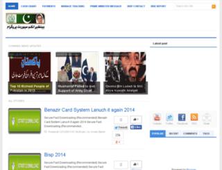 benazir-income-support-programme.blogspot.com screenshot