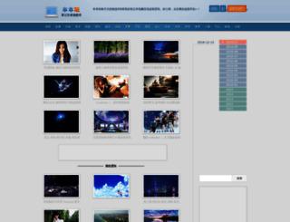 benbenla.cn screenshot