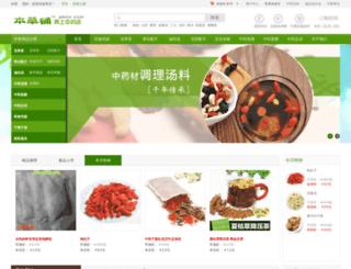 bencaopu.com screenshot