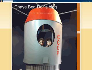 bendorchaya73.blogspot.co.il screenshot
