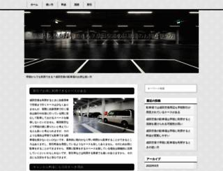 bendzg.com screenshot