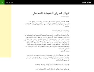 benefitsmedical.net screenshot