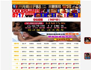 benewpeople.com screenshot