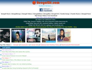 bengaldj.com screenshot