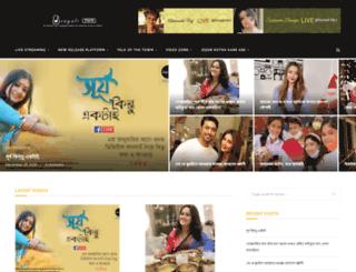 bengali-mp3.com screenshot