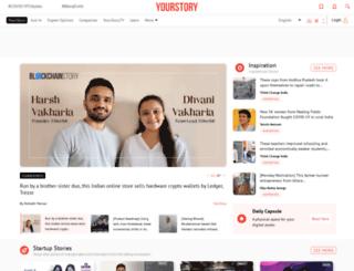 bengali.yourstory.com screenshot