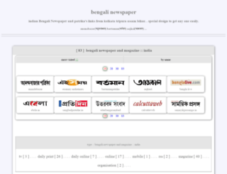 bengalinewspaper.net screenshot