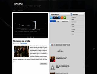 benghazi1.blogspot.com screenshot
