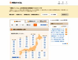 bengo4.com screenshot