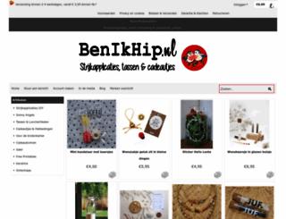 benikhip.nl screenshot