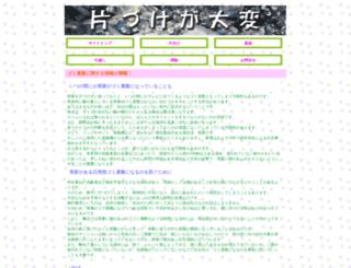 benitravel.com screenshot