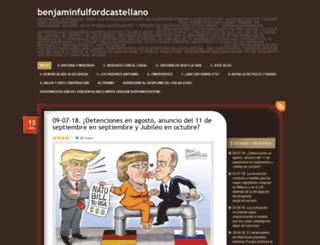 benjaminfulfordcastellano.wordpress.com screenshot