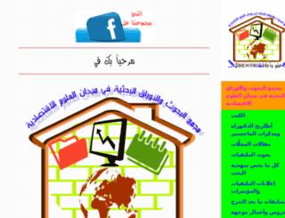 benmoussamed.jimdo.com screenshot