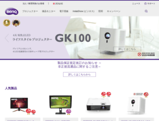 benq.co.jp screenshot