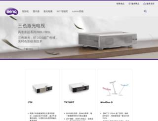 benq.com.cn screenshot