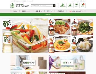 benridesu.jp screenshot