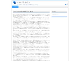 bentengames.net screenshot