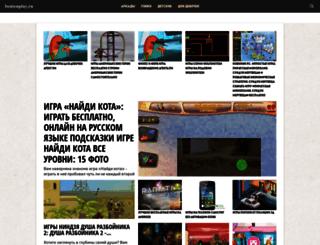 bentenplay.ru screenshot