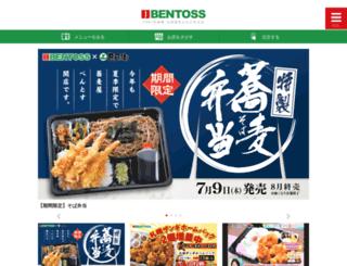 bentoss.co.jp screenshot