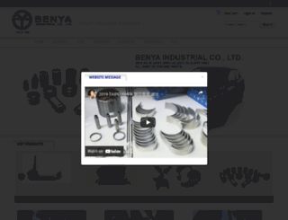 benya.com.tw screenshot