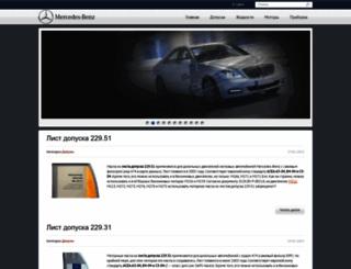 benz-world.ru screenshot
