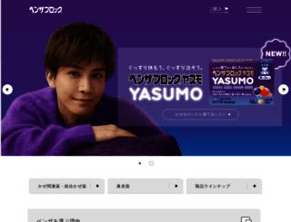 benza.jp screenshot