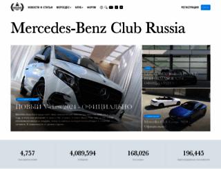 benzclub.ru screenshot