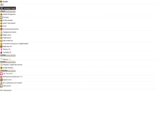 beonline.ru screenshot