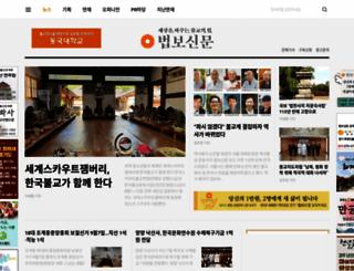 beopbo.com screenshot