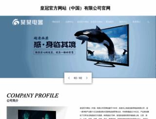 beprocosmetics.com screenshot