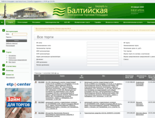 bepspb.ru screenshot